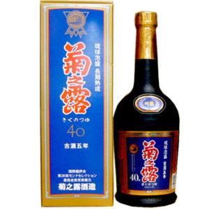菊之露 特撰古酒40度
