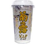 手軽に飲める「菊之露VIP水割りカップ」