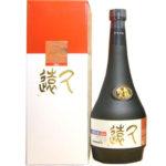 優雅さを楽しむ本格派クース「多良川 久遠古酒35度」