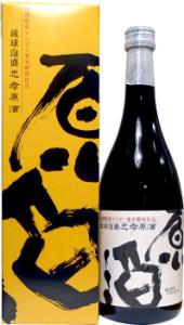 マンゴー原酒44度