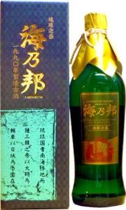 海乃邦1990年製造古酒