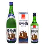 シー汁浸漬泡盛で味わいUP「夢航海30度」忠孝酒造
