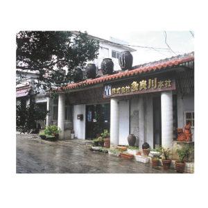 tarakawa