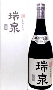 瑞泉 白龍8年古酒
