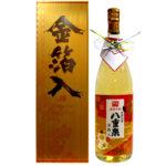豪華な金箔入り泡盛!八重泉酒造「御年賀ボトル25度」