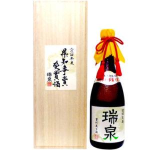 瑞泉 2014年県知事賞受賞酒