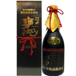 甕仕込10年古酒