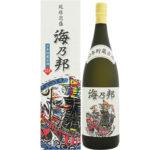 沖縄の思いをボトルに込めた「海乃邦10年古酒 名嘉睦稔デザインボトル」