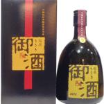 戦前の味を復活させた幻の泡盛「瑞泉 御酒(うさき)」瑞泉酒造