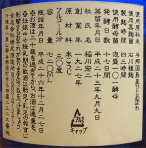 yonagunimai3nwn1