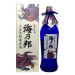 贈答用にも!美しいブルー容器の「海乃邦15年古酒43度」