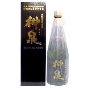 神泉 県知事賞受賞酒 2007年蒸留