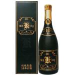 みな人生のKING!「瑞泉 キングクラウン10年古酒」