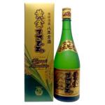 「黄金(くがに)まさひろ8年古酒」!まさひろ酒造の社名変更記念ボトル