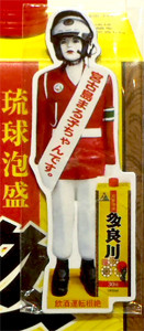 tarakawamaruko3