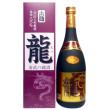 龍5年100%古酒