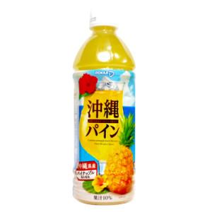 沖縄パインジュース