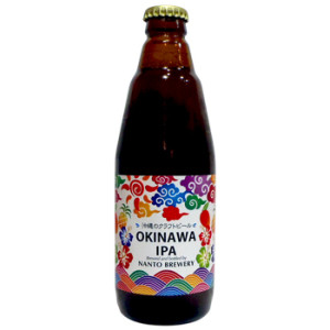 OKINAWAIPA 沖縄のクラフトビール