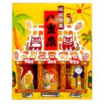 石垣島の旅の記念に!「八重泉 泡盛ミニボトル3本セット」