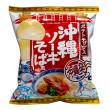 沖縄ソーキそば風味ポテトチップス