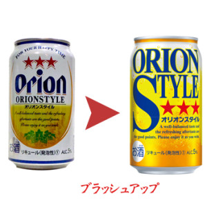 orionstyil1