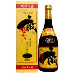沖縄限定「廠-極み-3年古酒」 「廠」の文字にはこんな思いが!