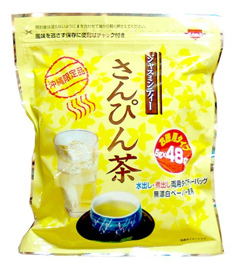 ロイヤル物産のお徳用さんぴん茶!たくさん入って経済的!