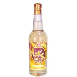 しずくゴールド3年古酒