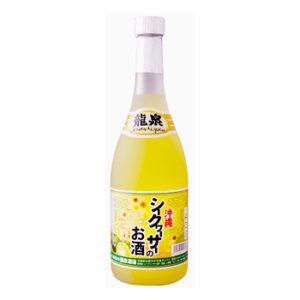 龍泉シークヮーサーのお酒
