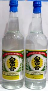 sirayuri1