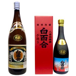 白百合 古酒