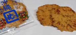 沖縄の味 めんべい