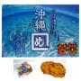 「沖縄めんべい」登場!福太郎の明太子使用「めんべい」に沖縄の味が限定発売