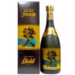 海人ゴールド3年古酒