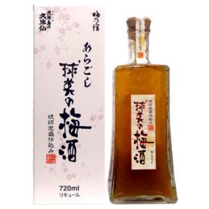 久米島の久米仙 あらごし梅酒