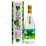 与那国島の新しいお酒!長寿の薬草「長命草」を使った焼酎「長命草酒」