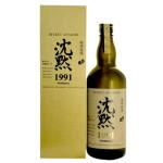 今の味わいを楽しんでほしい!「玉友 甕貯蔵 沈黙1991 41度」石川酒造場