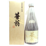 「宮の華 華翁 古酒35度」上品な味わいと繊細な甘みを楽しむ
