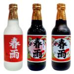 「泡盛 春雨」の2合瓶シリーズ3種類!沖縄土産にオススメ!