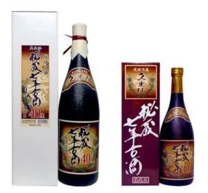 「久米仙 秘蔵7年古酒」高い評価の泡盛!