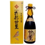 瑞穂酒造「古都首里7年古酒」 泡盛部門第1位の高い古酒!