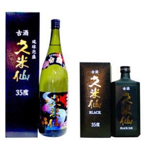 久米仙 古酒35度