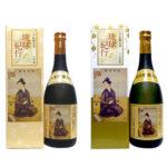 「泡盛 琉球紀行8年古酒」昔の泡盛の事を思い浮かべながら、優雅に楽しみたい!