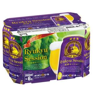オリオン 琉球セッション6缶パック