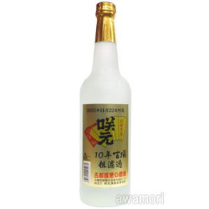 咲元10年古酒43度