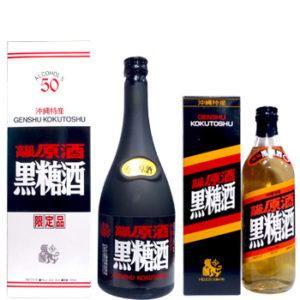 ヘリオス 黒糖酒