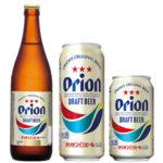 オリオンビールから発売されている商品一覧まとめ