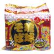 琉球そば 袋麺