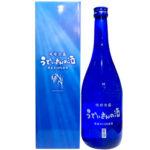 「宮の華 うでぃさんの酒」 安心安全の国産米にこだわった泡盛