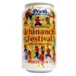 オリオンビール 第6回ウチナーンチュ大会限定缶